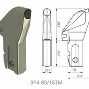 Зубок ЗР4-80 - 65 грн.  фото