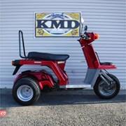 Скутер трайк Honda Gyro X TD01 передний багажник 2 фото
