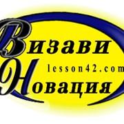 Курсы продавцов Гомель фото