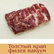 Мясо бескостное говяжье Толстый край филея вакуум фото
