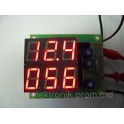 Ампер-вольт-метр , индикатор зелёный 056 фото