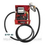 Переносной заправочный модуль ETP-60 фото