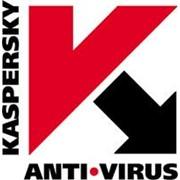 Продукты антивирусные программные фото
