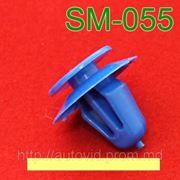 Автокрепеж SM-055 - держатель обшивки,двери,порог FORD,VW,MITSUBISHI,BMW,MERCEDES фото