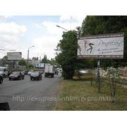 Бигборды Симферополь, ул. Толстого, ВИББ46, сторона фото