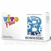 Vito Plus Витамины группы В №30 табл. фото