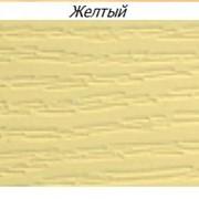 Сайдинг виниловый VOX желтый фото