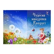 Детская книжка, фотокнига детская, книга с фотографией ребенка, фотокнига детская подарочная фото