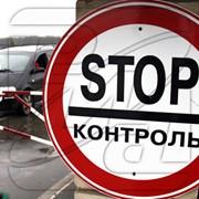 Услуги экспорта и импорта Харьков фото