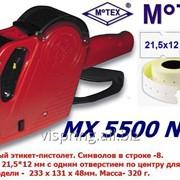 Этикет-пистолеты серии Motex МХ фото