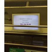 Реклама на мониторах в метро фото