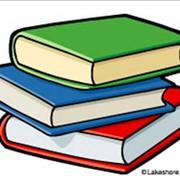 Казахские книги фото