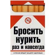Семинар по борьбе с курением. фото