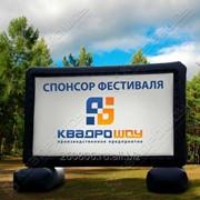 Надувные экраны фото
