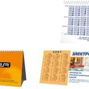 Печать настольных настенных календарей.Киев фото