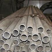 Алюминиевыя труба 50х3,5 Д16Т фото