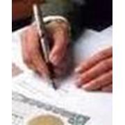 Оценка всех видов имущественных прав фото