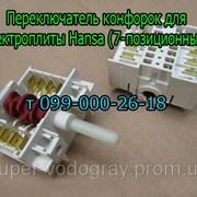 Переключатель конфорок для плиты Hansa (7 позиций) фото