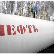 Оборудование для газодобывающей промышленности, производство, Украина. Оборудование нефтегазодобывающей промышленности фото