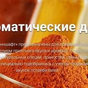 Пищевая добавка Приправа Паштет Укропный фото
