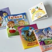 Книги детские. Издательство фото