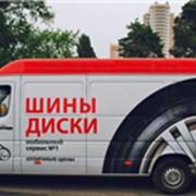 Мониторинг транспорта служб доставки. фото