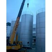 Оборудования для пивоваренных заводов. Изготовление оборудования для пивоваренных заводов фото