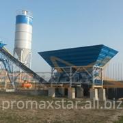 Compact concrete plantsPROMAX C45-PN фото