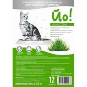 Наполнитель силикагелевый для кошачьих туалетов Йо! Классик 12л фото
