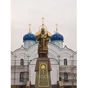 Задонск - Новомакарово фото