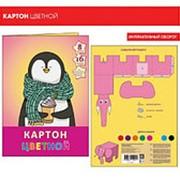Картон цветной 16л,8цв,А4, немелованный Пингвин и мороженое ЦК168351 фото