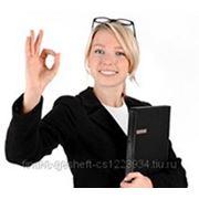 Открытие расчетного счета в БАНК24.RU фото