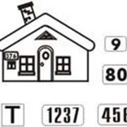 Знак Указатель «Путевые особые знаки на линейных путевых зданиях» фото