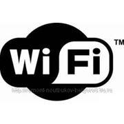 Настройка Wi-Fi Интернета фото