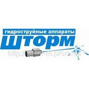 Аппарат высокого давления Шторм Power VF 1200-15 фото