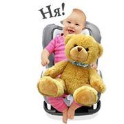 Прокат детских товаров «Ня!» фото
