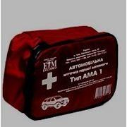 Футляр для аптечки первой помощи, см: 22х15х7 фото