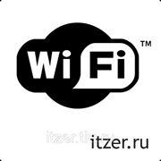 Подключение, установка и настройка Wi-Fi в Калининграде фото