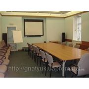 Приміщення для семінарів, тренінгів, конференц зала, фото