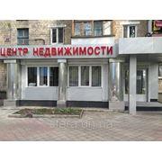 Сдам евроофис 70 кв. м., виден с Марии Ульяновой, отдельный вход, фасад, охраняемый! фото