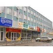 Офисно-административный центр ул. Советская фото