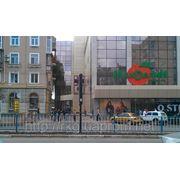 Продается помещение ул.Советская (р-н ТЦ Сити Центр) фото
