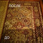 Химчистка ковров,химчистка ковровых покрытий фото