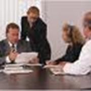 Услуги юридических консультаций, Взыскание задолженности фото