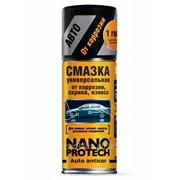 Нанопротек Auto Anticor, 210мл фото