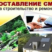 Смета.Cметная документация на строительство дома.  фото