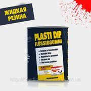 Жидкая резина Plasti Dip «Liquid Rubber»: 200 г. Красный фото