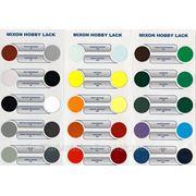 HOBBY LACK аэрозольные цветные краски. фото