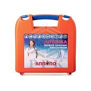 Аптечка первой помощи работникам (в оранжевом пластиковом чемоданчике) фото