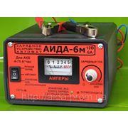 Зарядное АИДА-6м — автомат + ручной заряд + десульфатация для 12В АКБ 4-75 А*час, режим фото